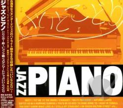Jazz Piano CD Cover Art
