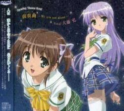 Yoakemaeyori Ruriirona Crescent Lo - Animation Soundtrack CD Cover Art