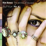 Banna, Rim - Mirrors of My Soul CD Cover Art