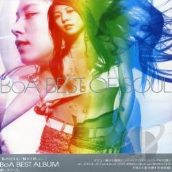 Boa - Greatest Hits CD Cover Art