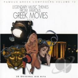 Famous Greek Movies - Vol. 1 - Famous Greek Movi CD Cover Art