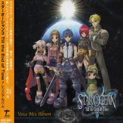 Star Ocean: Till the End of Time CD Cover Art