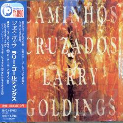 Goldings, Larry - Caminhos Crazados CD Cover Art
