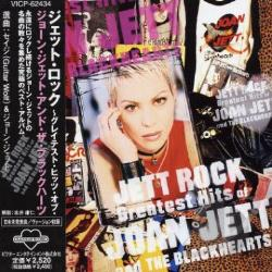 Jett, Joan / Jett, Joan & The Blackhearts - Jett Rock: Greatest Hits of Joan Jett & the Blackhearts CD Cover Art