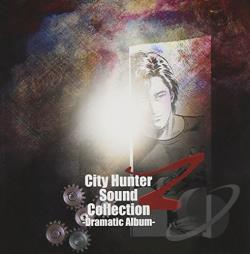 City Hunter - City Hunter Sound Collection Z-Drama CD Cover Art