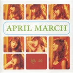 March, April - Paris in April CD Cover Art