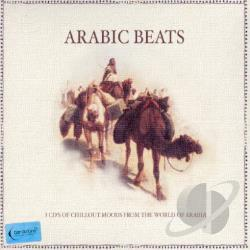 Arabic Beats CD Cover Art