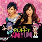 Puffy Amiyumi - Hi Hi Puffy Amiyumi: Music from the Series CD Cover Art