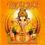 Marshall, Henry - Mantras, Vol. 4: Inner Peace CD Cover Art