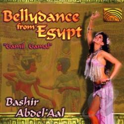 Basie - Bellydance From Egypt: Gamil Gamal CD Cover Art