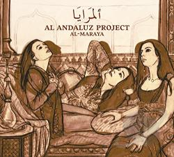 Al-Andaluz Project - Al-Maraya CD Cover Art