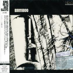 Muraoka, Minoru & New Demension Group - Bamboo CD Cover Art
