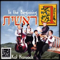Kol Haruach Orchestra - In The Beginning CD Cover Art