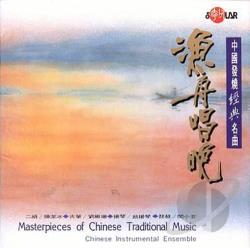 Chinese Instrumental Ensemble - Masterpieces of Chinese Traditional Music CD Cover Art