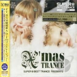Super Best Trance Presents Xmas Trance CD Cover Art