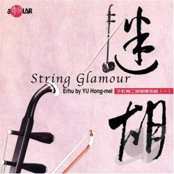 Hong-Mei, Yu - String Glamour CD Cover Art