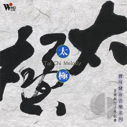 Shanghai Chinese Traditional Orchestra - Tai Chi Melody CD Cover Art