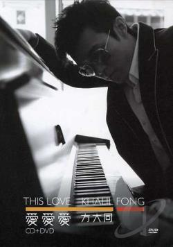 Khalil, Fong - This Love CD Cover Art