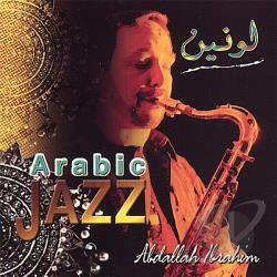 Ibrahim, Abdullah - Arabic Jazz 1 CD Cover Art