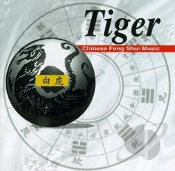 Shanghai Chinese Traditional Orchestra - Tiger: Chinese Feng Shui Music CD Cover Art
