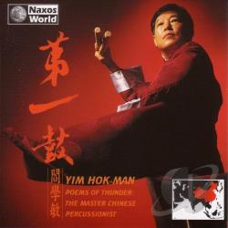 Hok-Man, Yim - Poems of Thunder CD Cover Art