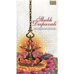 Shubh Deepavali DB Cover Art