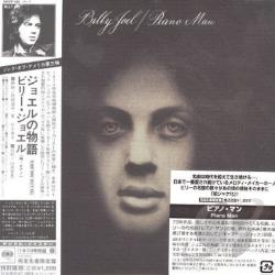 Joel, Billy - Piano Man CD Cover Art