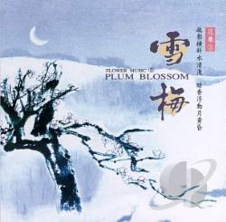 Plum Blossom