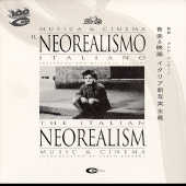 Neorealismo Italiano (Musica & CD Cover Art