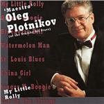 Oleg Plotnikov - My Little Rolly DB Cover Art