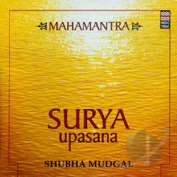 Mudgal, Shubha - Surya Upasana CD Cover Art