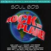 Various Artists - Rock The Planet - Soul 60's CD Cover Art