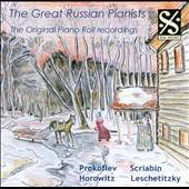 Gabrilowitsch, Ossip / Grainger, Percy / Horowitz, Vladimir / Prokofiev, Sergei / Scriabin, Alexande - Great Russian Pianists: The Original Piano Roll Recordings CD Cover Art
