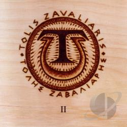 Tolis Zavaliaris - II CD Cover Art