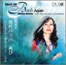 Miyao, Shoka - Meet Mr Bach Again! / Shoka Miyao CD Cover Art