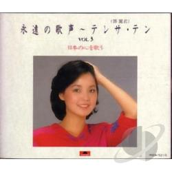 Teresa - Eien No Utagoe V.3: Nihon No Kokoro Wo Utau CD Cover Art