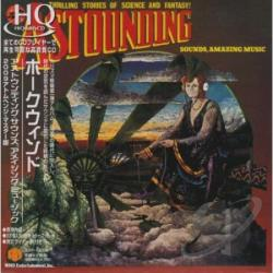 Hawkwind - Astounding Sounds, Amazing Music CD Cover Art
