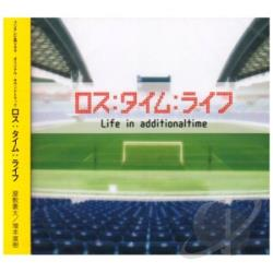 Loss Time Life CD Cover Art