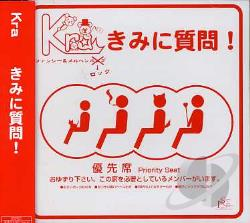 Kra - Kimini Shitsumon CD Cover Art