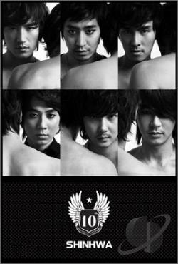 Shinhwa - Vol. 9 - Shinhwa CD Cover Art
