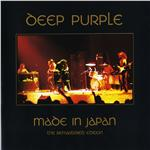 Deep Purple - Made In Japan DB Cover Art