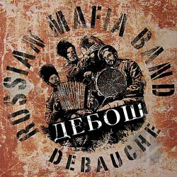 Debauche - Russian Mafia CD Cover Art