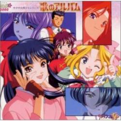 Sakura Wars (Japanimation) - Vocal Album CD Cover Art