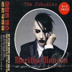 Manson, Marilyn - Nobodies: 2005 Against All Gods Mix CD Cover Art