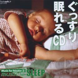 Twin Soft - Music For Relaxation #2: Music For Sleep CD Cover Art