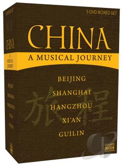Musical Journey: China - China: A Musical Journey DVD Cover Art
