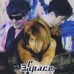 Miller, Jerry - 3 Space Project CD Cover Art
