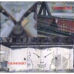 Firehose - Fromohio CD Cover Art