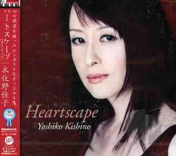 Kishino, Yoshiko - Heartscape CD Cover Art