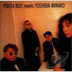 Ponta Box - Ponta Box Meets Minako Yoshida CD Cover Art